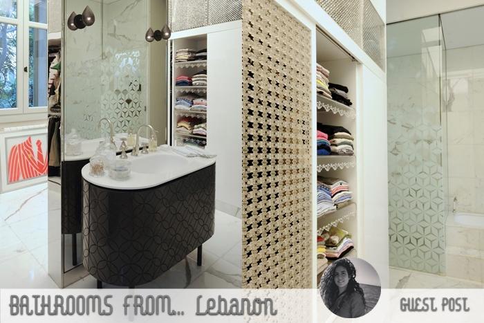 Bagni dal Libano - lebanese bathroom - GUEST POST