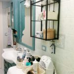 Share Your Bathroom