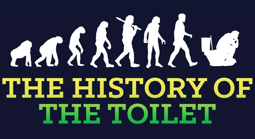 infographic history of the toilet